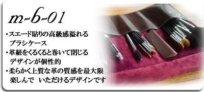 custom-made-005