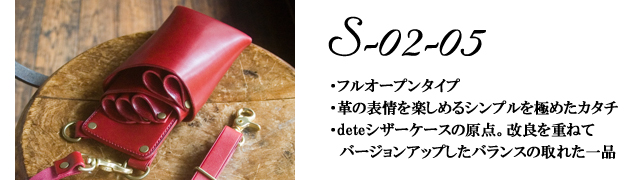s-02-05