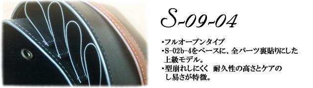s-02a-05